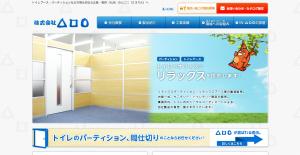 FireShot Capture -http___www.340.co.jp_index.html